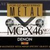 Denon MG-X 46 Jp 1991-1993