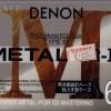 Denon Metal GR-IV Jp 60 1993-1994
