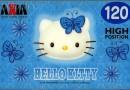 AXIA Hello Kitty 120 Jp