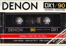 Denon DX1 90 1981
