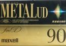 Maxell Metal UD 90 Jp 1992-93