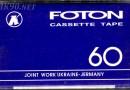 Foton MK-60 Eu 1995