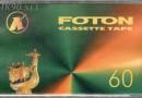 Foton MK-60  Eu