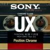 Sony UX 90 Eu 1988-89 v. a