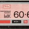 Svema MK-60-6 Eu 1989-92