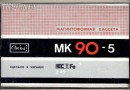 Svema MK-90-5 Eu 1990-94 v2