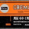 Svema MK-60-1M 1987-88