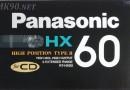 Panasonic HX 60 Jp 1989-93