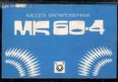 MK-60-4 1983-86