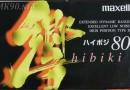 Maxell Hibiki II 80 Jp 1995-96