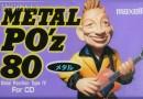 Maxell Metal PO'z 80 Jp 1995-96