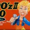 Maxell PO'zII 80 Jp 1995-96