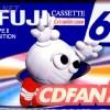 FUJI CDfan2 60 1997