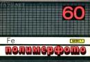Polymerphoto MK-60-5