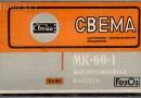 Svema MK-60-1 1986