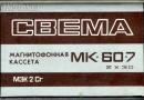 Svema MK-60-7 1989