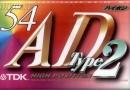 TDK AD2 54 Jp 1995
