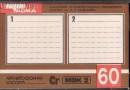 Tasma MK-60-7 1990-91