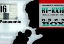 Panasonic RT-KX16 Jp
