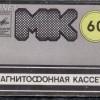 Melody MK-60 1980