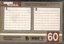 Tasma MK-60-5 1990