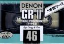 DENON  GR-II 46 1992-93 Jp