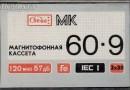 Svema MK-60-9 1989