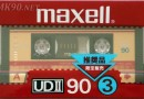 Maxell UDII 90 Jp 1985-87 (3 pack)