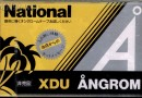 National Angrom XDU Jp