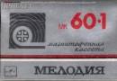 Melody MK-60-1 1987