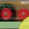 Sony Gokkingen HF 46 Jp 1985 (yellow)
