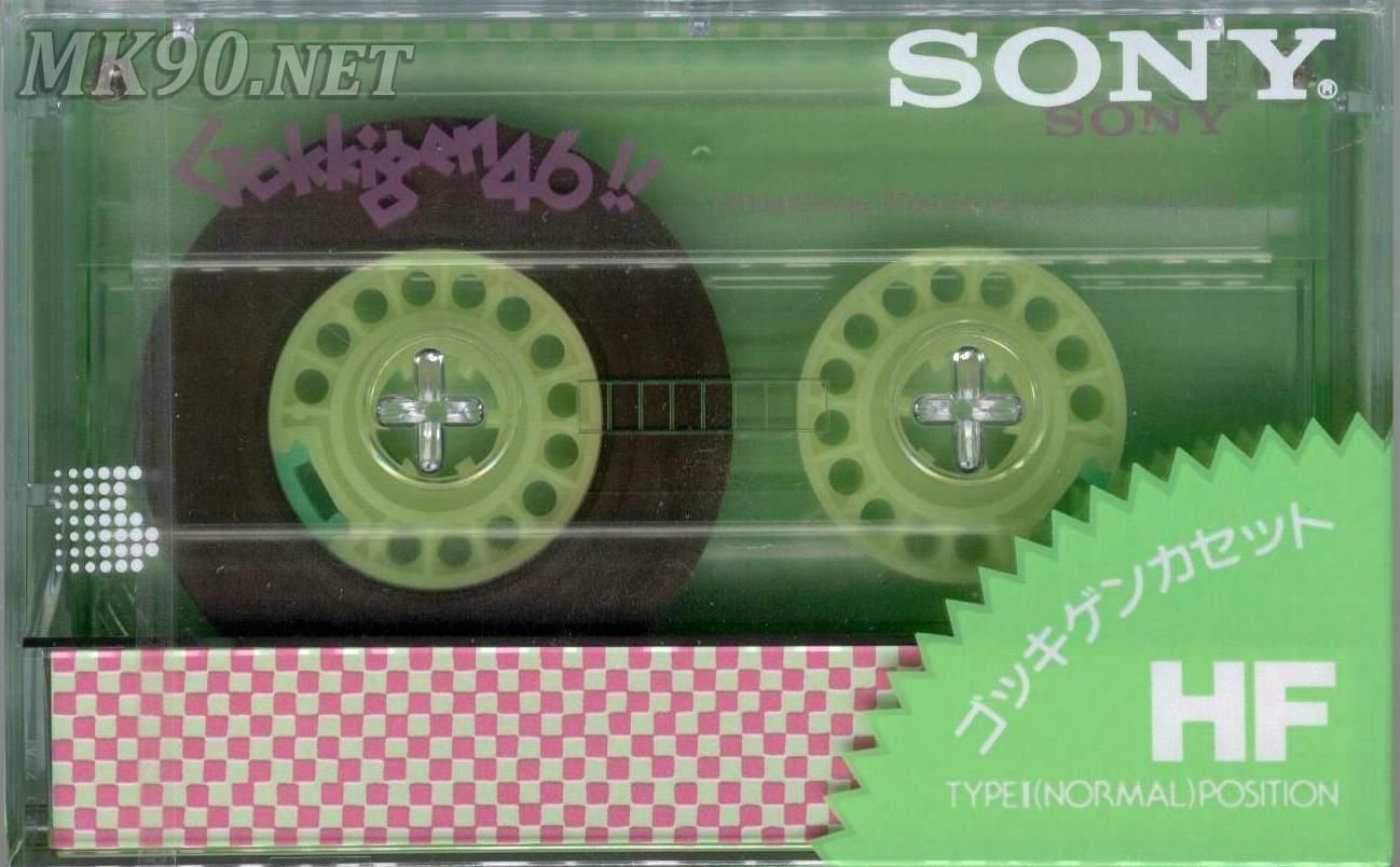 Sony Gokkingen HF 46 Jp 1985 (green)