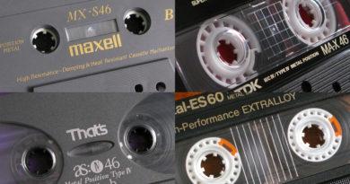 сравнение топ кассет с пленкой типа IV металл