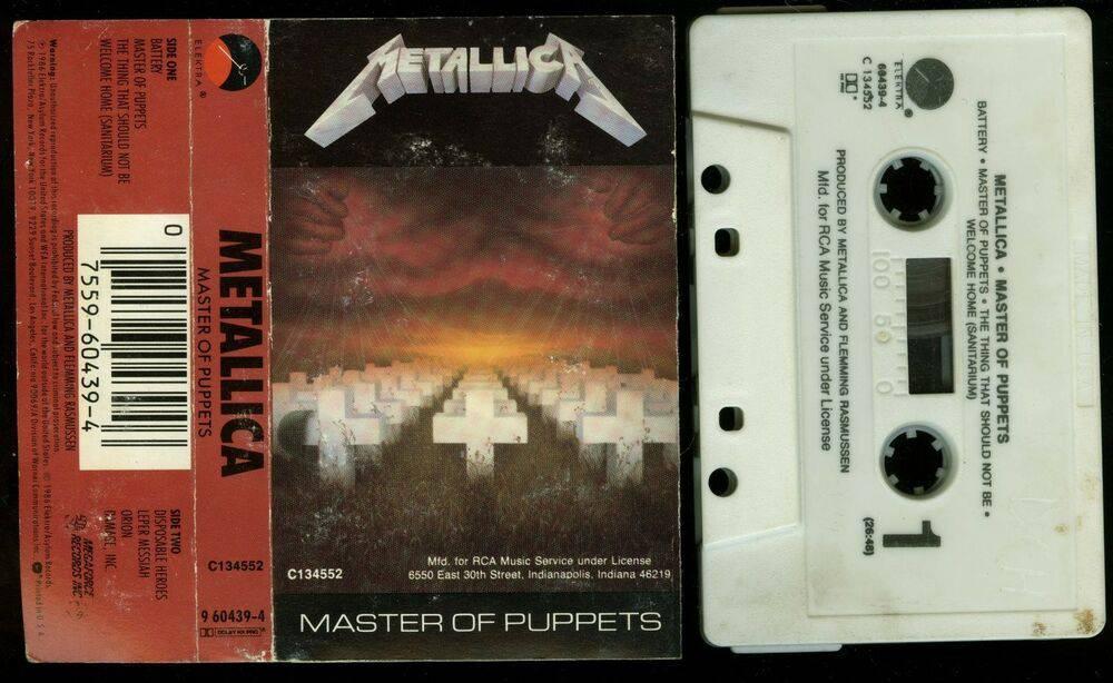 Копии переизданной демо-ленты Metallica 1982 года «No Life til Leather» были проданы на кассете в апреле 2015 года в музыкальном магазине».