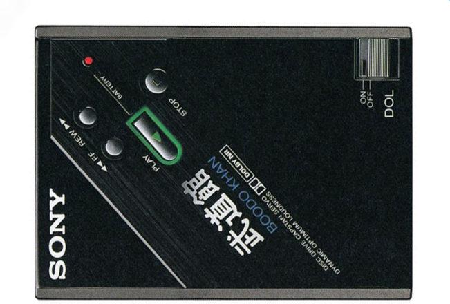 """Sony Walkman DD-100 """"Boodo Khan"""""""