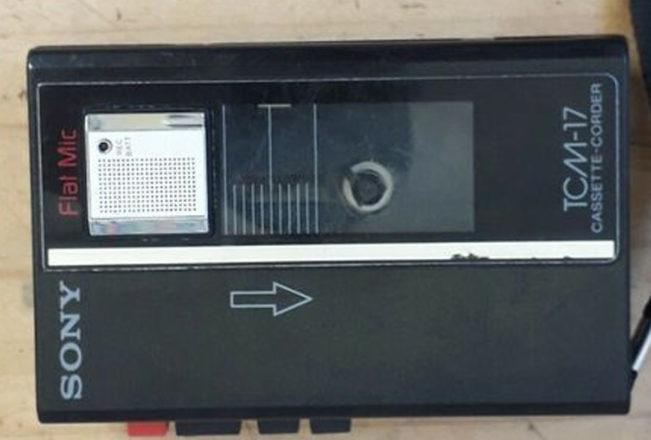 Sony TCM-17