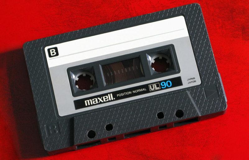 Премиум бутлеггера: кассета Maxell UL 1982 года