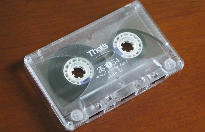 Аудиокассета That's AS:I 54 1994 года