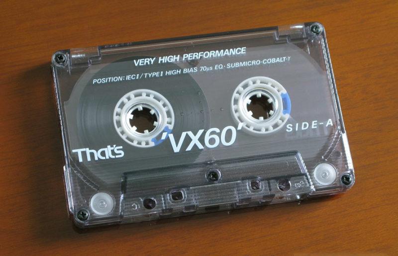 Формула кобальта: That's VX60 1993