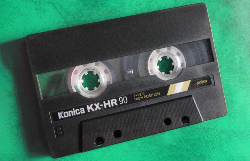 Корейский кассетопром: Konica KX-HR 90