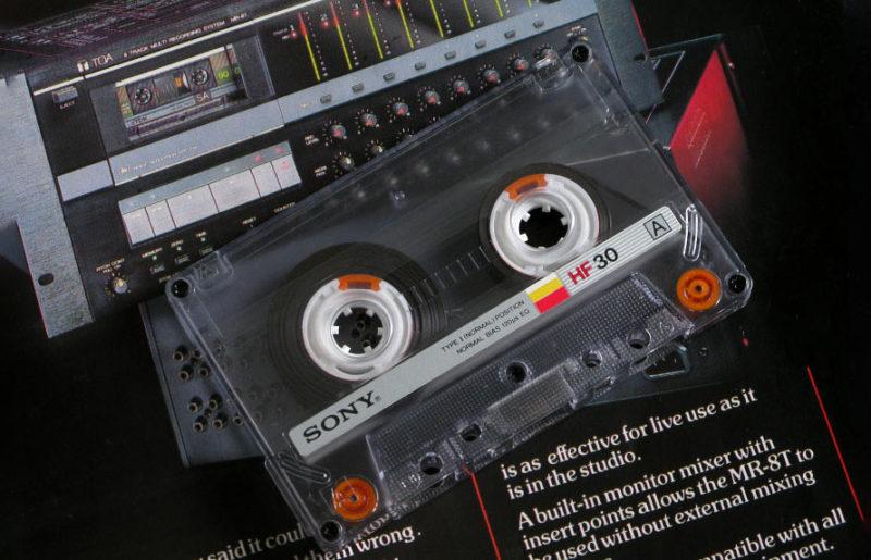 Sony HF 1987 года - 30 минут нормальной ленты