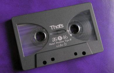 Аудиокассеты That's ранних 90-х - That's AS 46