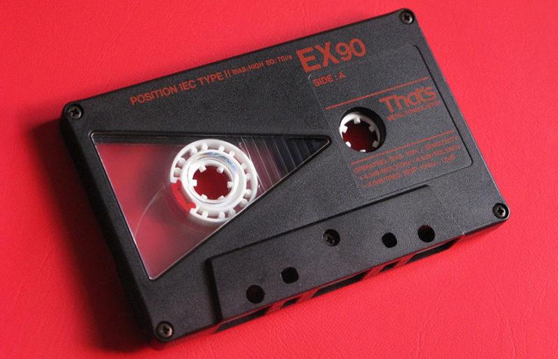 Бог аудиокассет: That's EX 90 1990 года
